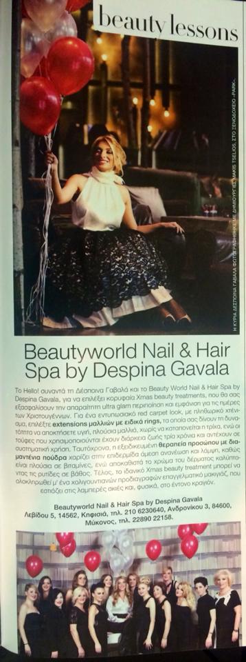 periodika-beautyworld-gavala-13