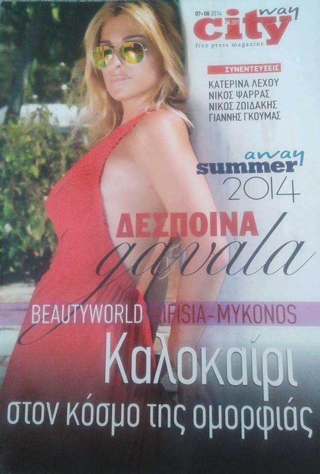 periodika-beautyworld-gavala-18