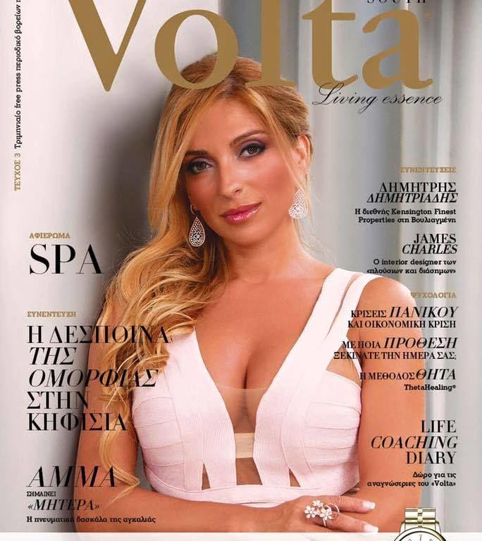 Presence on Magazine