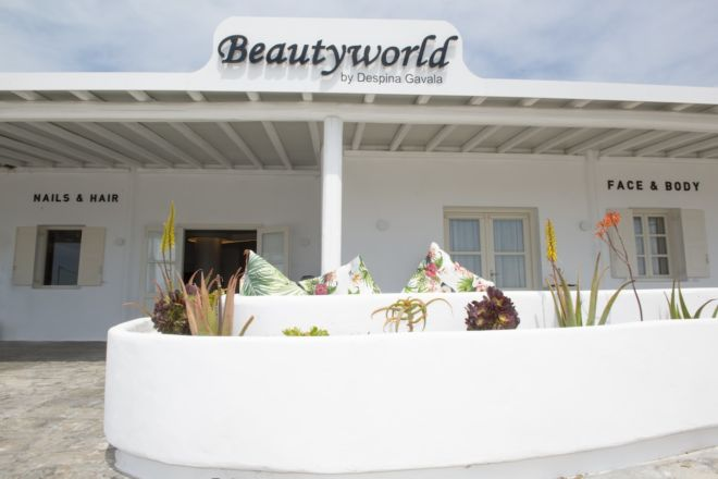 beautyworld-despina-gavala-mykonos-outside