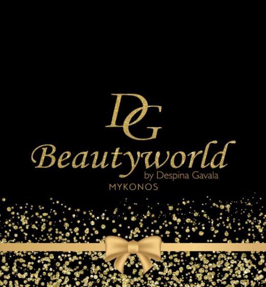 beautyworld-gift-card-pro