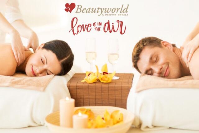valentines-day-beautyworld